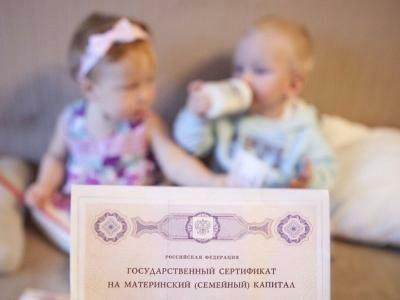 какие документы нужны чтобы воспользоваться материнским капиталом