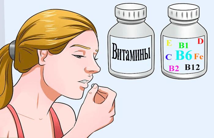 Витамины после аборта и антибиотики для восстановления | Proaborty