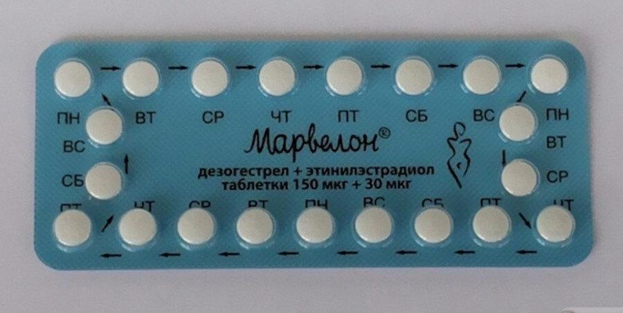 Контрацептивы Organon Марвелон