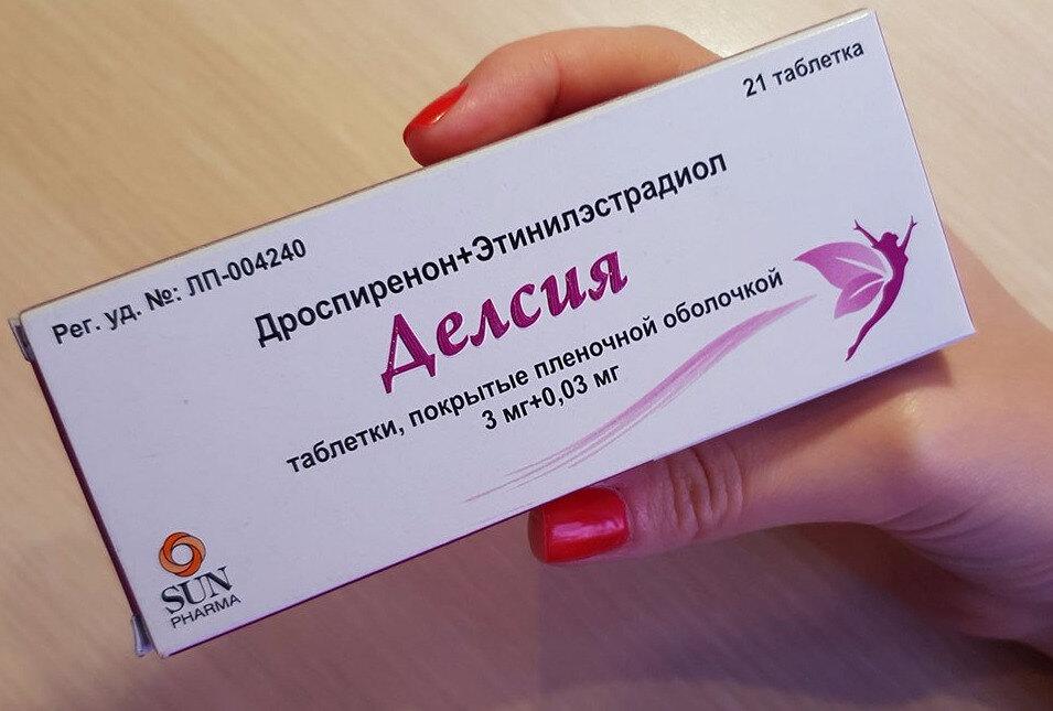 Контрацептивы SUN PHARMA Делсия
