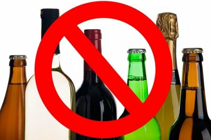 Запрет на продажу алкоголя ввели в Белгороде в день последних ...