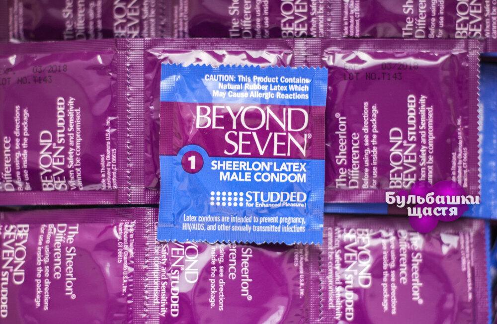Beyond Seven Studded | Бульбашки Щастя