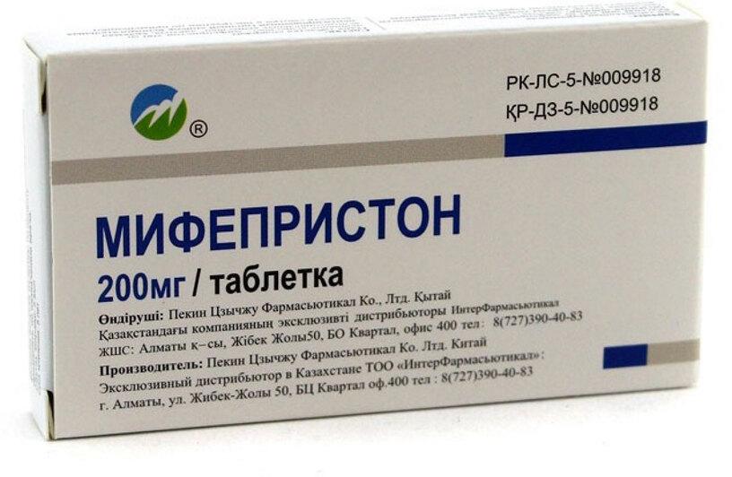 китайские таблетки для прерывания ранней беременности (главный ключ)