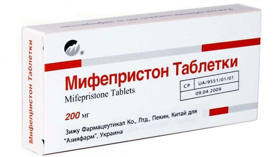 Мифепристон: инструкция по применению, цена и аналоги препарата
