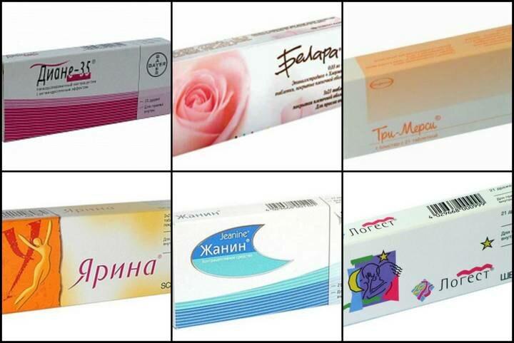 противозачаточные с антиандрогенным эффектом (главный ключ)