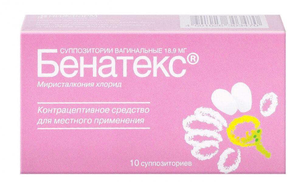 Бенатекс® - инструкция по применению