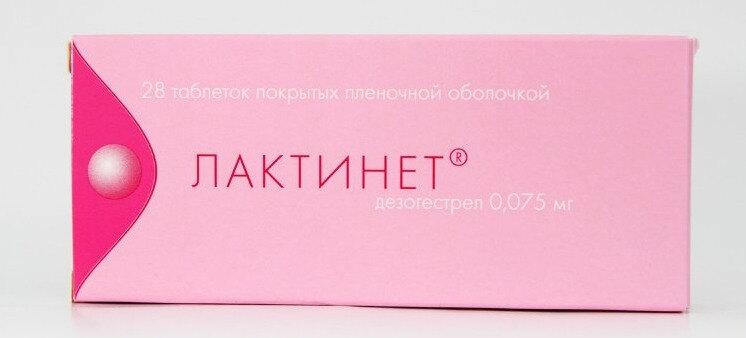 Гормональные препараты Gedeon Richter Лактинет | Отзывы покупателей