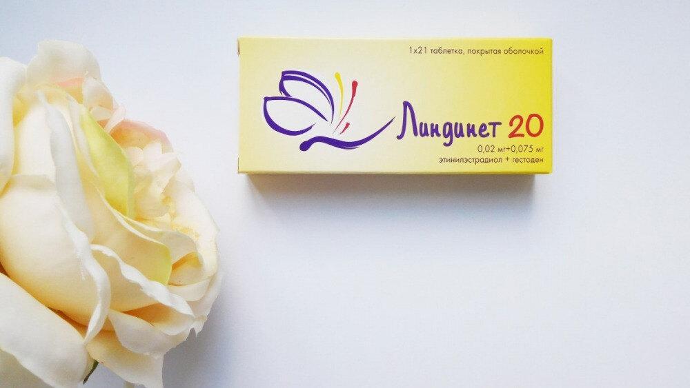 Контрацептивы Gedeon Richter Линдинет 20 - «Перейти на Линдинет 20 ...