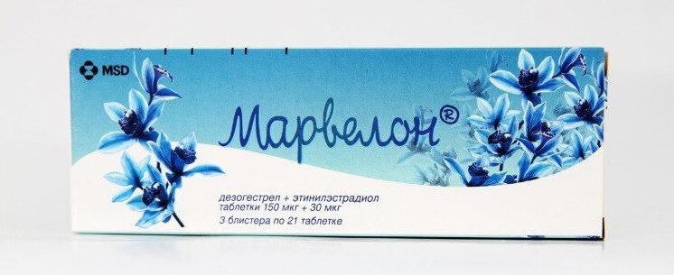 МАРВЕЛОН №21X3(№63) ТАБ.