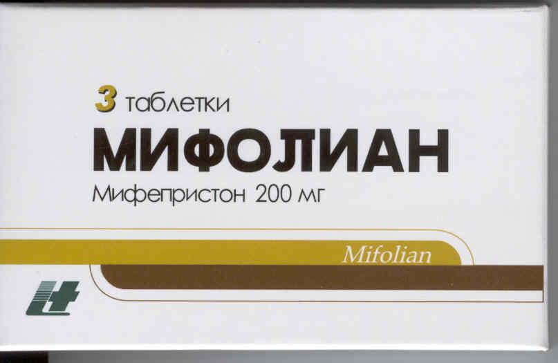 Мифолиан - инструкция, стоимость препарата, отзывы