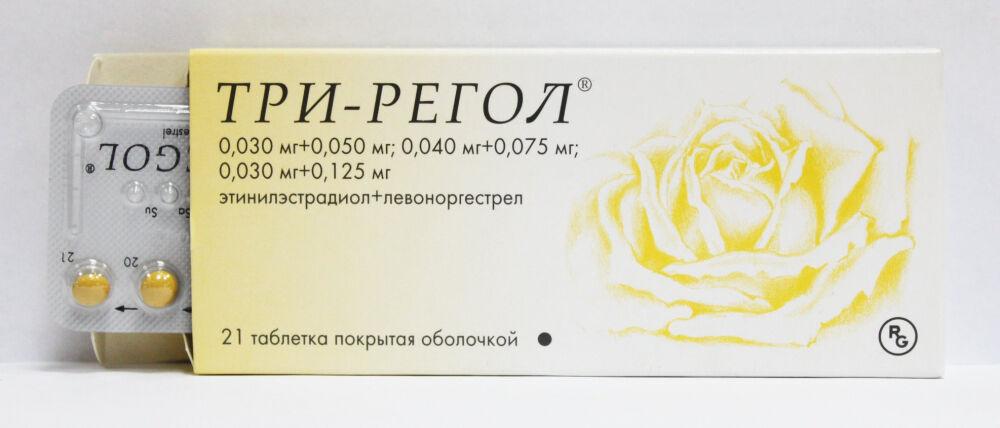 Три-регол табл. №21 :: Цена, Инструкция, Купить - Аптека 0303