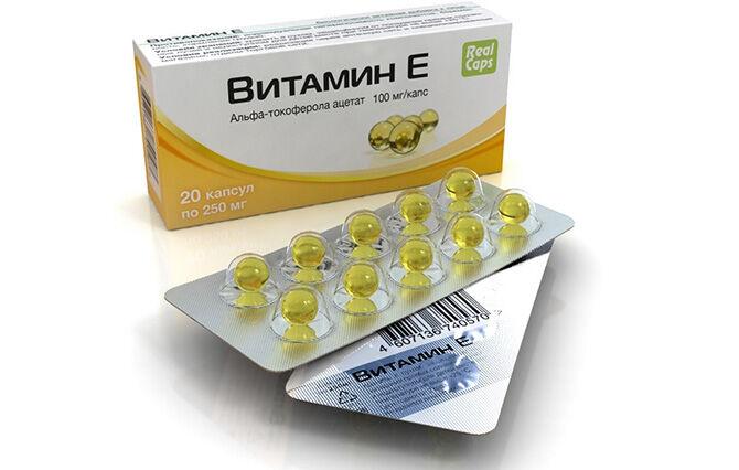 Препарат с витамином Е