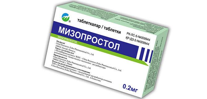 Препарат Мизопростол