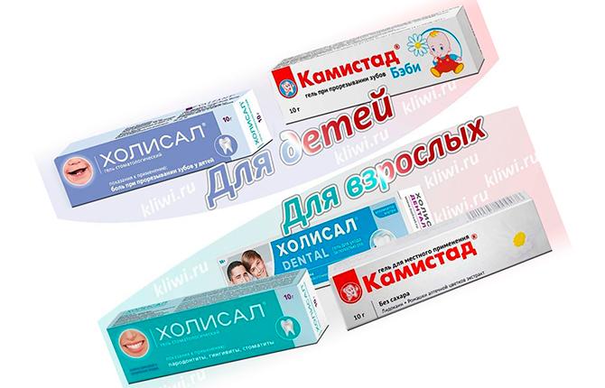 Препараты для снятия зубной боли при беременности